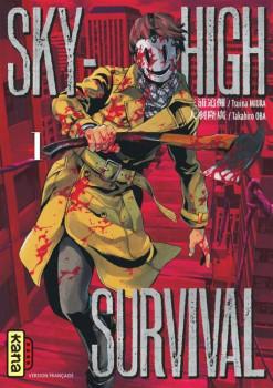 Sky High survival - pack tomes 1 à 3