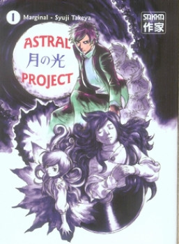 astral project tome 1