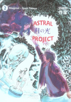 astral project tome 2