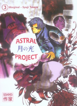 astral project tome 3