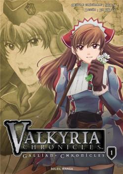 valkyria chronicles tome 1 - les contes de gallian