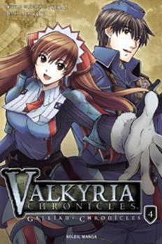 valkyria chronicles tome 4 - les contes de gallian