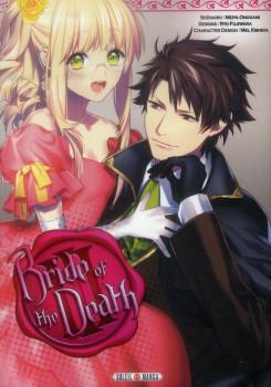 bride of the death tome 3
