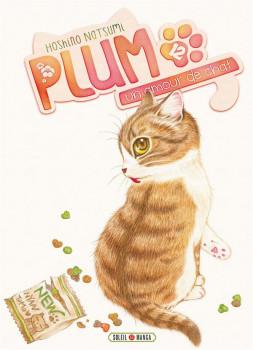 Plum, un amour de chat tome 12
