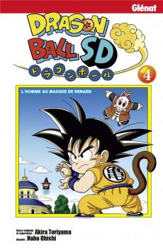 Dragon Ball SD tome 4