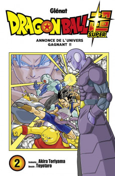 Dragon ball super tome 2
