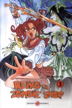 reiko the zombie shop tome 3