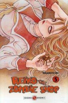reiko the zombie shop tome 5