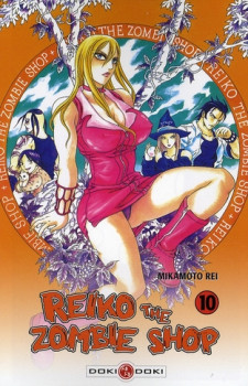 reiko the zombie shop tome 10