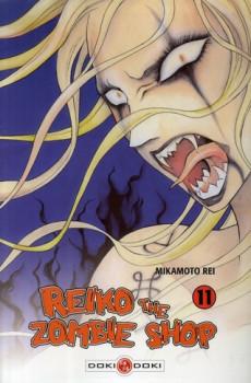 reiko the zombie shop tome 11