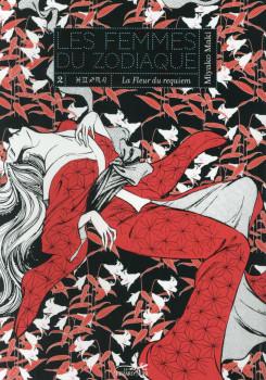 Les femmes du zodiaque tome 2 - Les fleurs du requiem