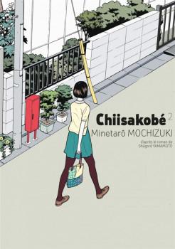 chiisakobé tome 2 - le serment de Shigeji