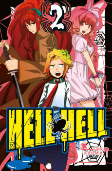 hell hell tome 2