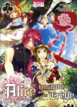 Alice au royaume de Trèfle Tome 7