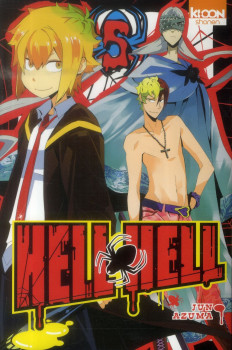 Hell hell tome 5