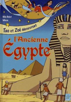 Tao et Zoé découvrent l'ancienne Egypte