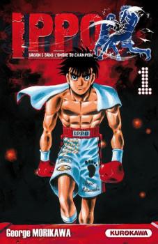Ippo - saison 5 tome 1