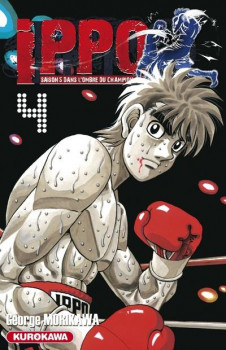 Ippo - saison 5 tome 4