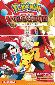 Pokémon - le film - volcanion et la merveille mécanique