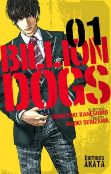 Billion dogs tome 1