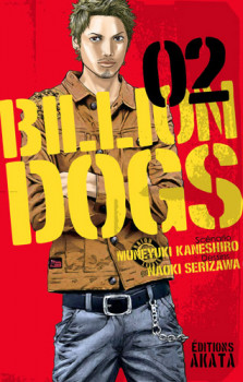Billion dogs tome 2