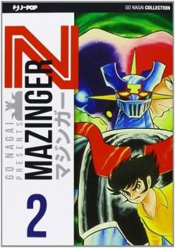 Mazinger Z tome 2