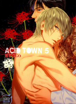 Acid town tome 5