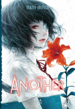 Another (roman) - Où est le mort ?