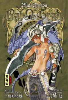 blue dragon-ral grad tome 2 - l'orgueil