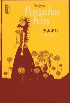Paradise kiss - intégrale