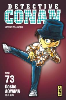 détective Conan tome 73