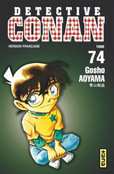 détective Conan tome 74