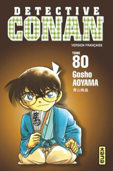 Détective Conan tome 80