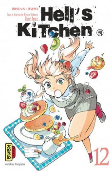 Hell's Kitchen tome 12