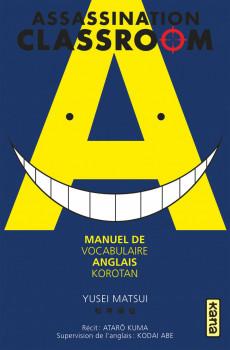 Assassination classroom - Manuel de vocabulaire en anglais