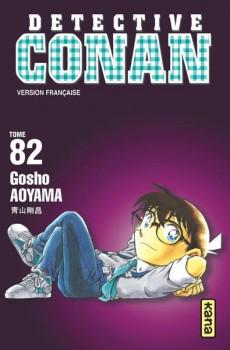 Détective Conan tome 82