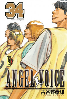 Angel voice tome 34