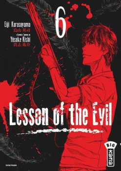 Lesson of the evil tome 6