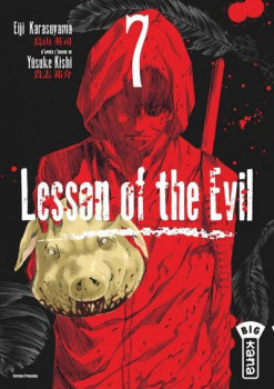 Lesson of the evil tome 7