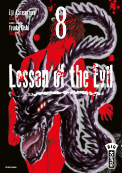 Lesson of the evil tome 8