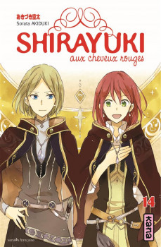 Shirayuki aux cheveux rouges tome 14