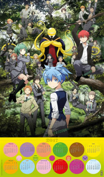 Assassination classroom - calendrier 2017