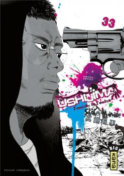 Ushijima, l'usurier de l'ombre tome 33