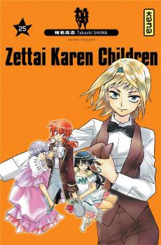 Zettai Karen Children tome 25