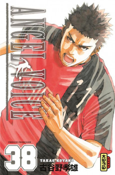 Angel voice tome 38