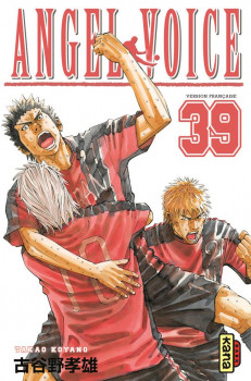 Angel voice tome 39