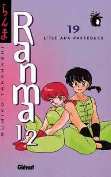 ranma 1/2 tome 19 - l'ile aux pastèques