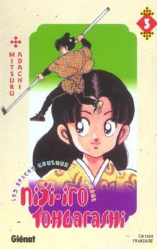 niji-iro tohgarashi tome 3