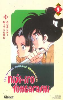 niji-iro tohgarashi tome 5