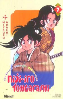 niji-iro tohgarashi tome 7